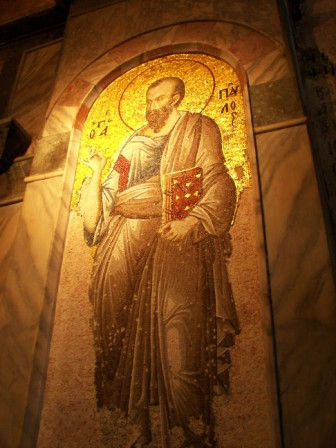 Mosaicos bizantinos Estambul