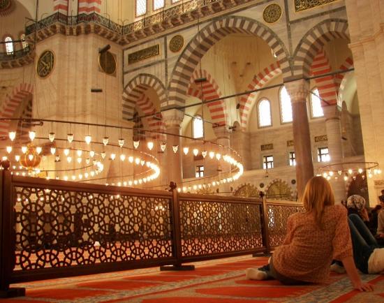 Süleymaniye en Estambul
