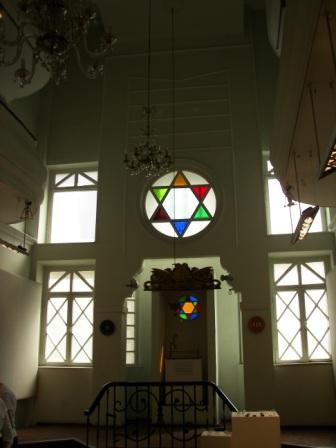 Sinagoga Tofre Begadim