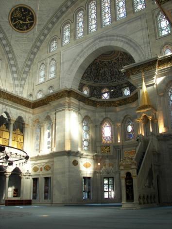 Mezquita Nuruosmaniye Estambul