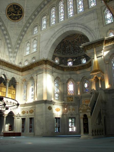 Mezquita Nuruosmaniye