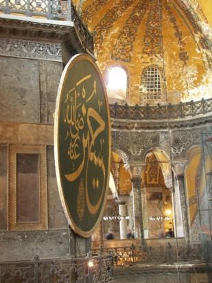 Arte islamico Santa Sofía