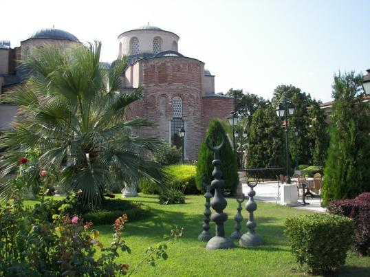 Zeyrek Estambul
