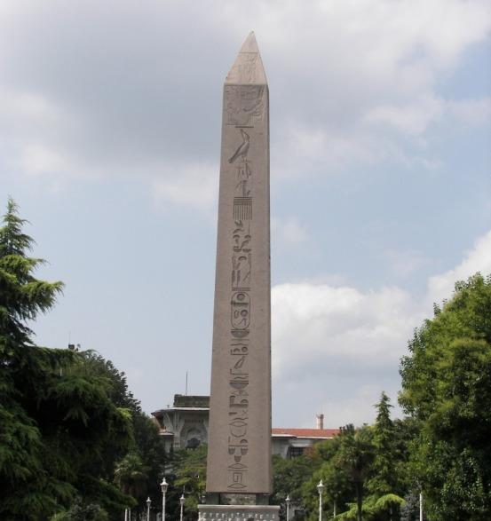 Obelisco Hipodromo