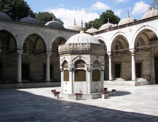 Mezquita Valide-I Cedid Estambul