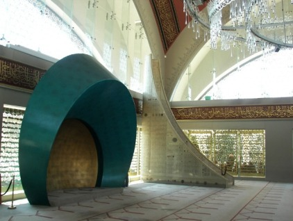 Mezquita de Şakirin Estambul