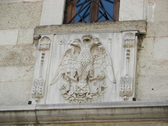 iglesia ortodoxa simbolo