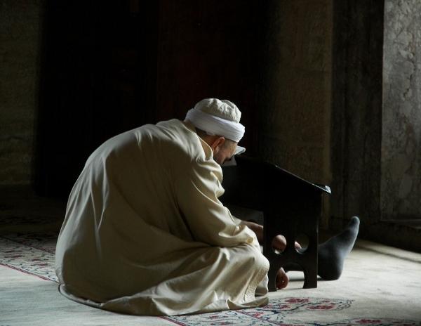 Oración Islam