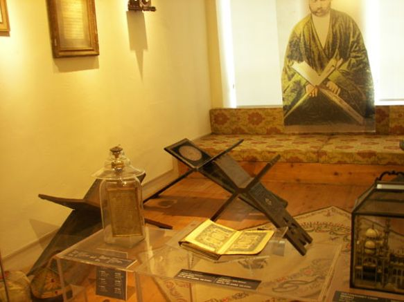 Museo Mevlevi Estambul