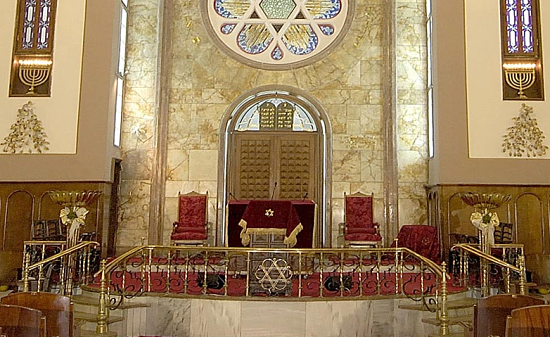 Baño Turco Traduccion:Interior de la sinagoga de Neve Şalom Foto: http://wwwnevesalomorg