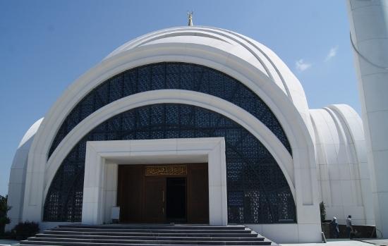 mezquita moderna Estambul