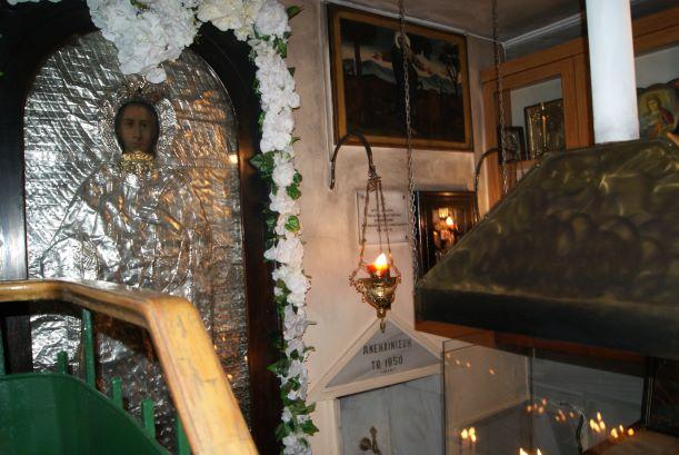 icono de santa catalina